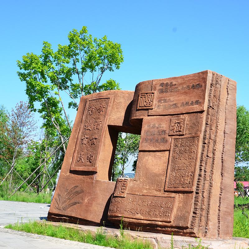 哈尔滨景观雕塑