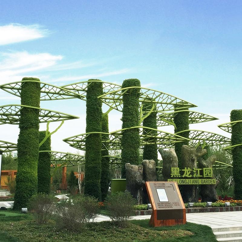 哈尔滨公园景观设计