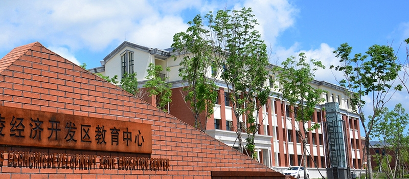 哈尔滨景观园林公司